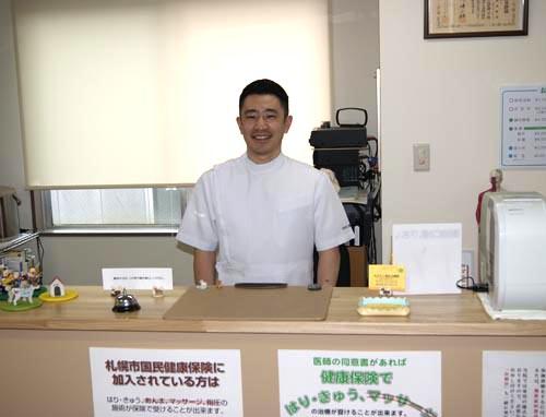 おかもと鍼灸治療院