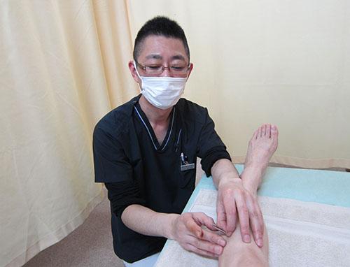 調和鍼灸治療院