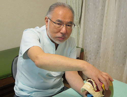 永田オステオパシー