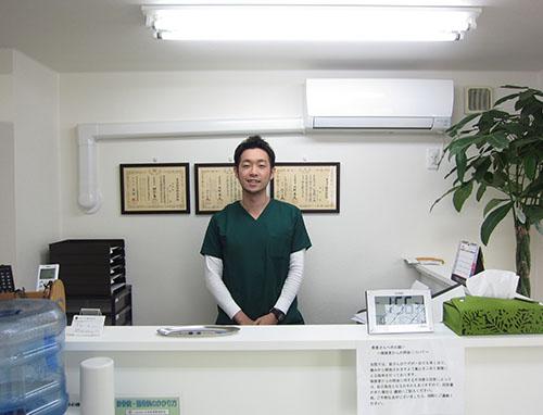 中村あつし鍼灸整骨院